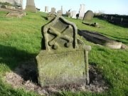 Carved stone in the graveyard. Image: Stuart Mee (Feb. 2008)  Image ID: 2158_15.JPG